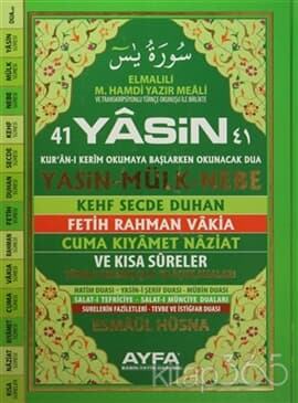 41 Yasin Cami Boy (Ayfa051)