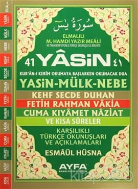 41 Yasin Cami Boy (Ayfa103)
