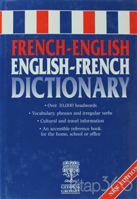 French - English, English - French Dictionary